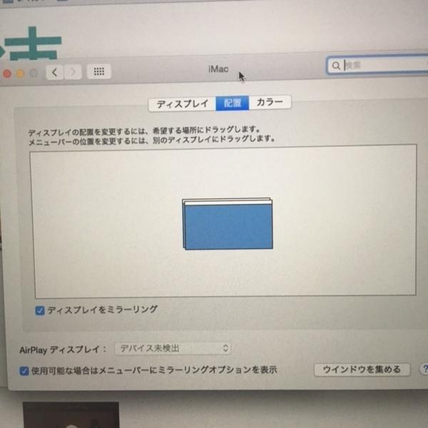 IMG_5406.JPG
